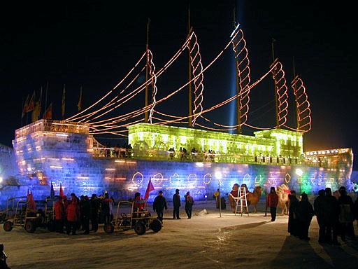 Festival de Hielo de Harbin