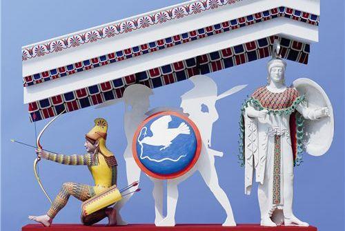 Frontal de dioses griegos