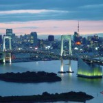 Fotos de Japón, el país del Sol Naciente
