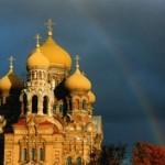 Paisajes del Mundo: Catedrales