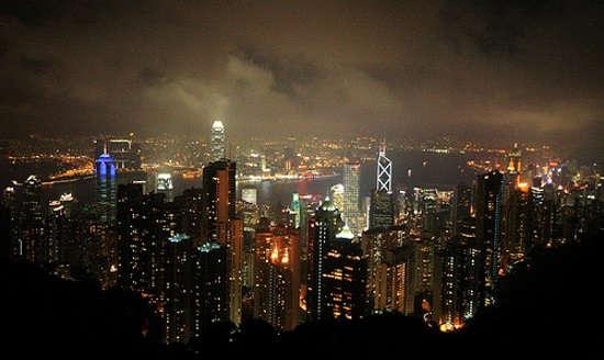 Vista de Hong Kong